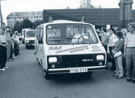 История РАФ. Погубленный революцией