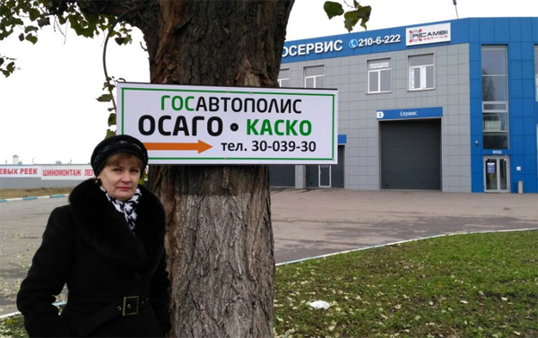 Что нужно знать о франшизе компании Госавтополис?