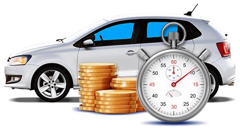 Срочный выкуп авто: суть и преимущества услуги