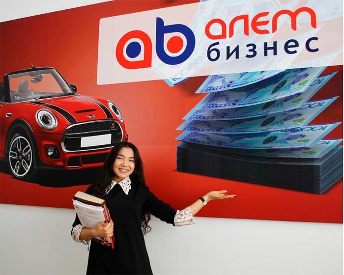 Автоломбард Астана: качественный и быстрый займ!