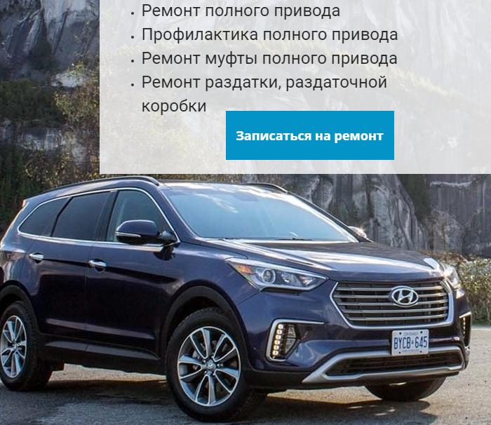 Почему россияне выбирают Hyundai?