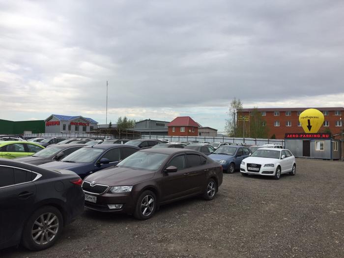 АэроПаркинг в Домодедово - aero-parking.ru