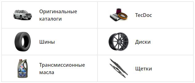 https://vindetal.ru/