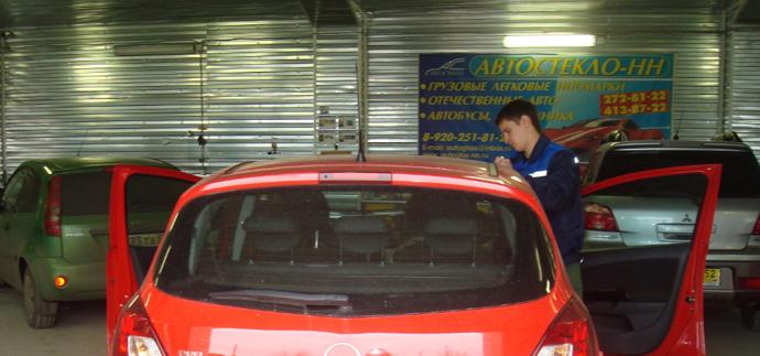 О замене самого важного стекла в автомобиле