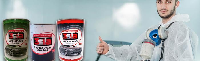 Акриловая краска для автомобиля: какую выбрать?