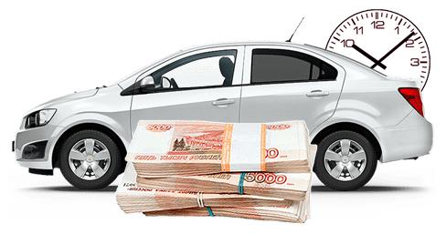 Выкуп авто на Кутузовском проспекте